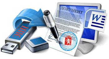 образец сертификата ключа электронной подписи сбербанк